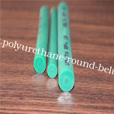 China Wide Application Polyurethane Round Belt Sports Leisure Fitness Hauling Cable supplier
